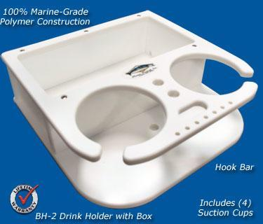BH-2 Double Drink Holder/Storage